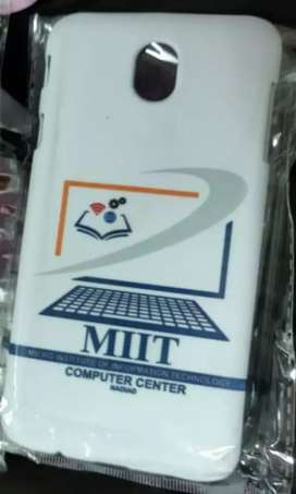 MIIT COMPUTER CENTER NADIAD