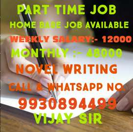 EXTRA INCOME HOME BASE JOB AVAILABLE