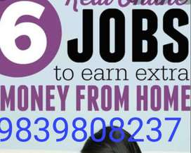 Data entry part time jobs for fresher's in our company.