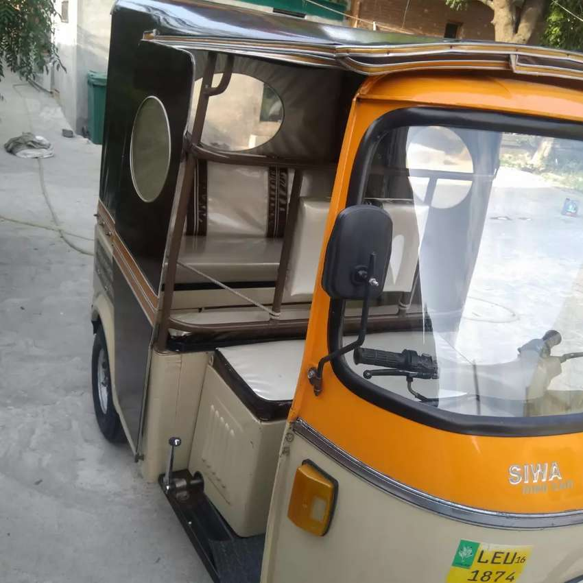 Siwa new condition no use for public  only home use vip condition all 0