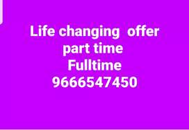 Part time or full time