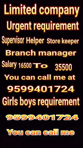 Limited company urgent requirement supervisor helper store keeper