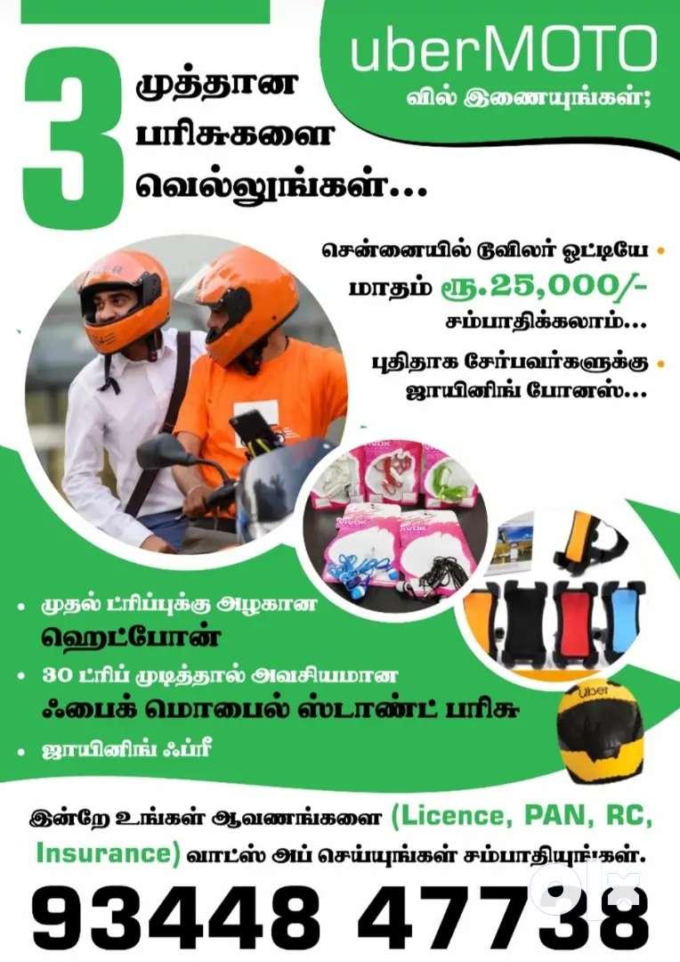 Required bikers in medawakkam 0