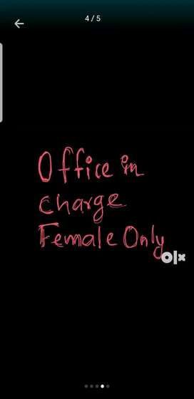 Office in Charge