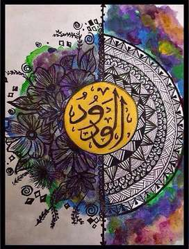 Calligraphy Al Wadud, (The most loving) Allah's name