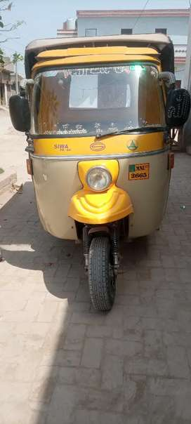 Siwa parada school van and loader A+ condition used in one handed