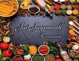 Jai Jagannath Restaurant