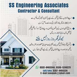Build your home from Professional Engineers registered with PEC.