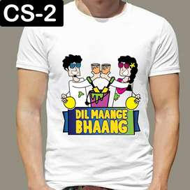 Customized Holi t-shirt are available At rs.150/-