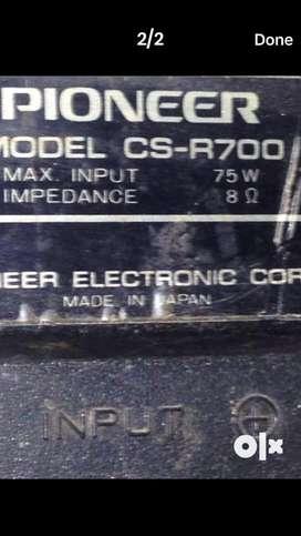 Pioneer 3 way speakers