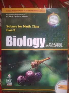 S. CHAND Biology reference book.