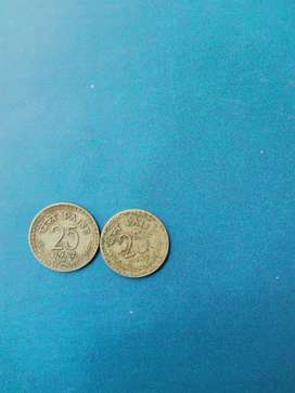 Old and rare indian coins