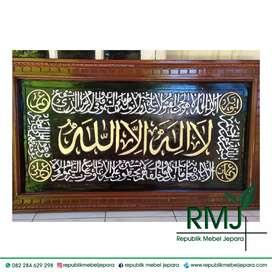 Kaligrafi Ayat Kursi dan Lafal Tauhid - KL 015