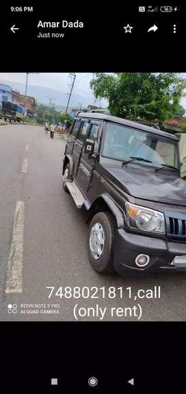 Mahindra Bolero Power Plus 2010 Diesel 80000 Km Driven