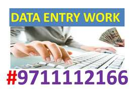 Simple DATA ENTRY work Part time HOME BASE job EARN 4000 to 8000/-JOIN