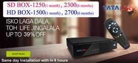 TataSky SD HD New BOX Installation Free Airtel Tata SKY Dish DTH