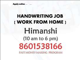 work from home Simple Novel Handwriting