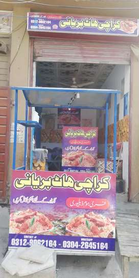 Karachi Hot Biryani new Shop