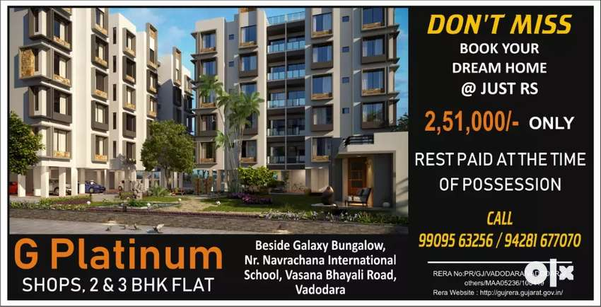 2 BHK Apartment for Sale in G Platinum at Vasana-Bhayli Road, Vadodara 0