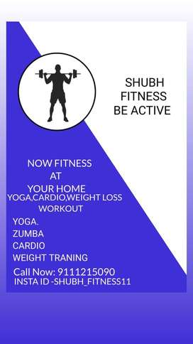 Now fitness at your door shubh fitness home visit class raipur