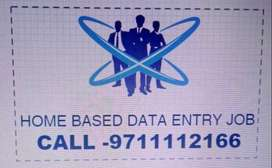 OFFLINE Part Time Simple data entry work-part time/home base job JOIN