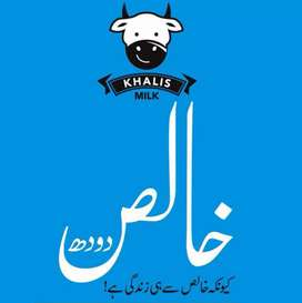 Khalis Milk available Home Delivery
