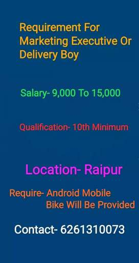 Need Job Call Now  Require- Onle Mobile Bike Will Be Provided