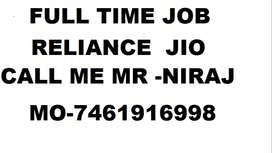 Reliance Jio company helper, supervisor, store keeper 100% job  10th