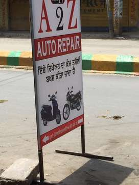 Bike service only 350rs
