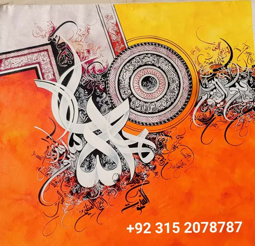 Islamic calligraphy Art oil Painting on canvas big size