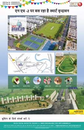 plots in lowest rates in SuncityAnantam phase2 the high-tech township