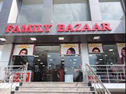URGENT REQUIREMENT FOR FAMILY BAZAAR MALL SHOWROOM//