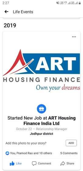 Relationship manager (Art housing Finance)