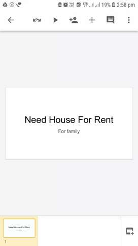Need A House for rent near peroorkada Trivandrum