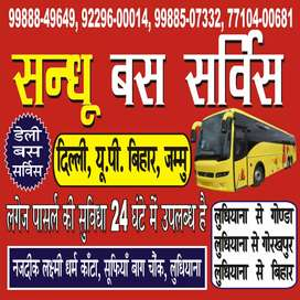 Bus service up and bihar
