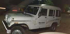 Mahindra marshal old
