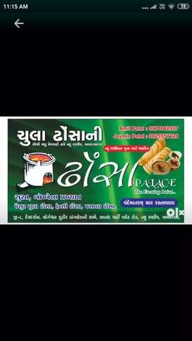Bhajipav helper