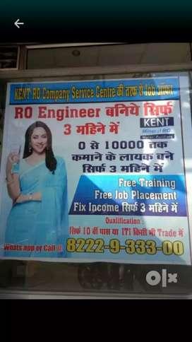 Ro Engineer