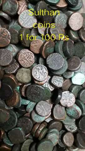 Old rare coins