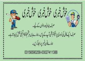 electrician available only bahawalpur
