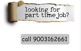 Wanted Field Executive for Insurance Verification - suryapet