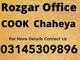 Rozgar Office Required Male or Female COOKS House MAIDS or PATIENT CAR
