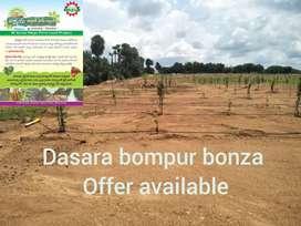 Red sandil  plots  available  near chemalapadu junction