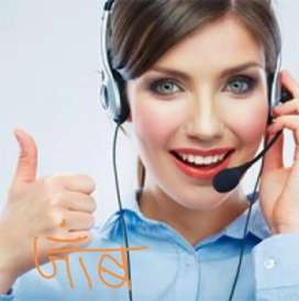 Partime and full-time in bpo kpo call me