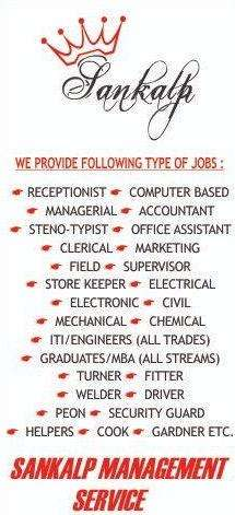 Jobs for unemployed people with good salary and preferred location.