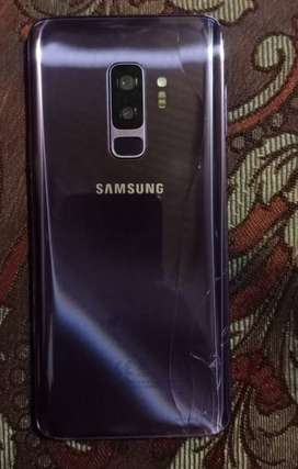 Samsung Galaxy S9+ small doted
