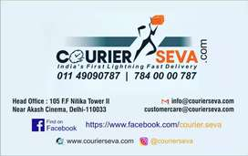 Field job for our courier company