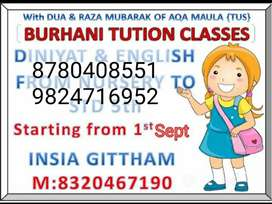 Burhani Classes