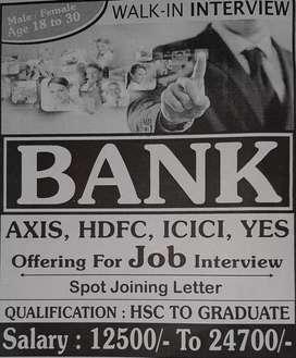 All Bank Job