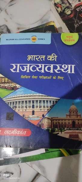 Books for upsc hindi